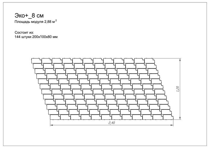 Тротуарная плитка эко плюс вариант укладки 27