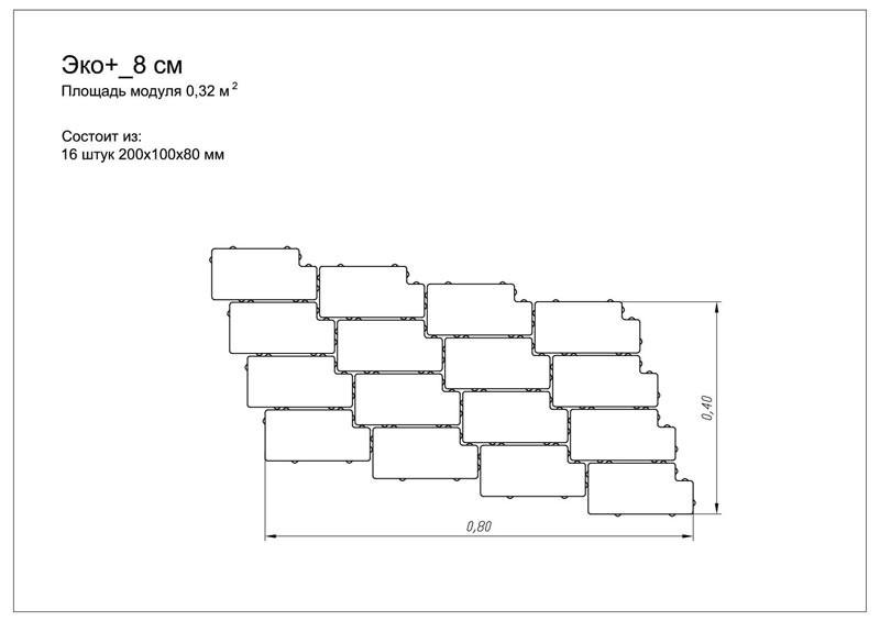 Тротуарная плитка эко плюс вариант укладки 24
