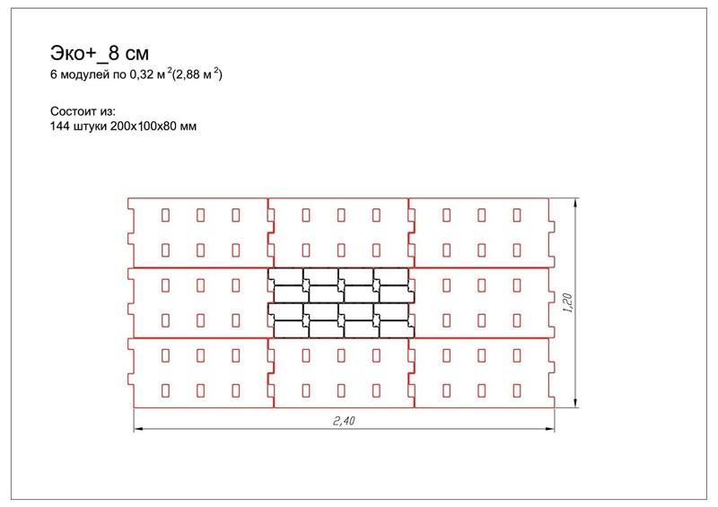 Тротуарная плитка эко плюс вариант укладки 21