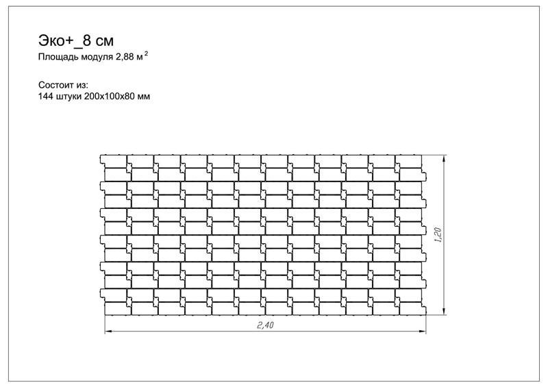 Тротуарная плитка эко плюс вариант укладки 19