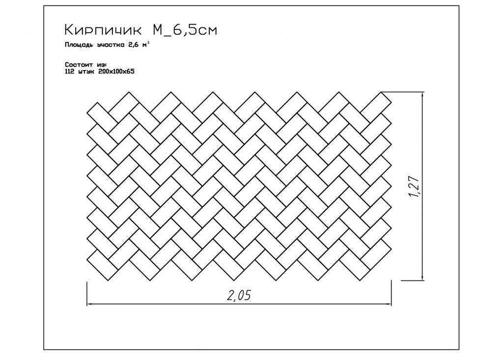 Тротуарная плитка кирпичик (100х200х60мм) вариант укладки 5