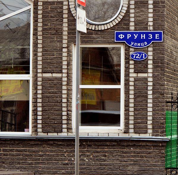 Кирпич-бетонный-облицовочный-с-обнажённой-фатурой-(3)1