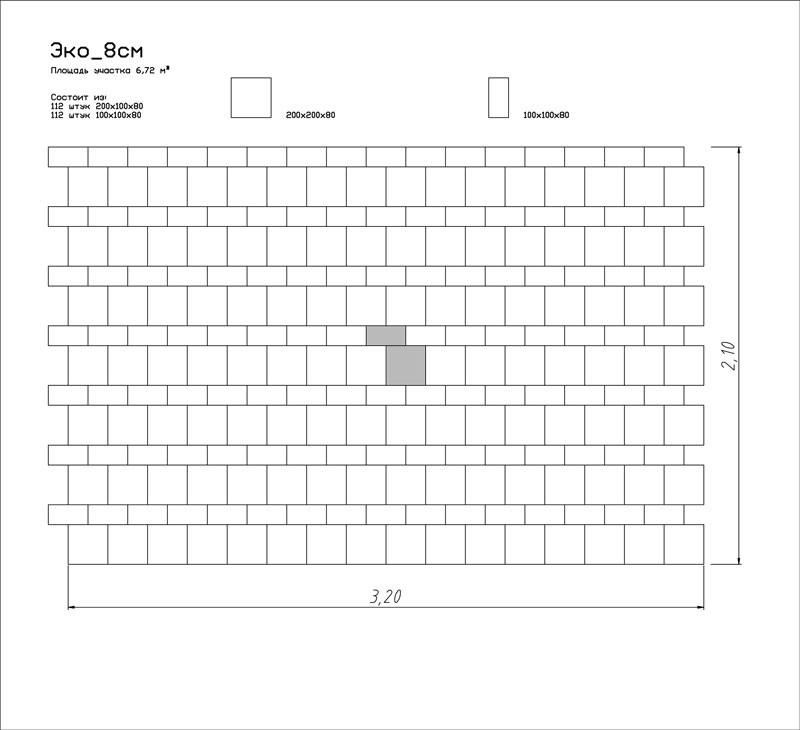 Тротуарная плитка эко вариант укладки 2