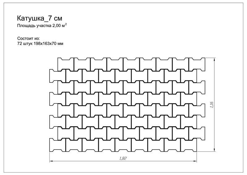 Тротуарная плитка катушка вариант укладки 1