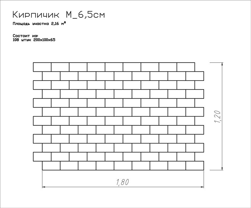 Тротуарная плитка кирпичик (100х200х60мм) вариант укладки 2