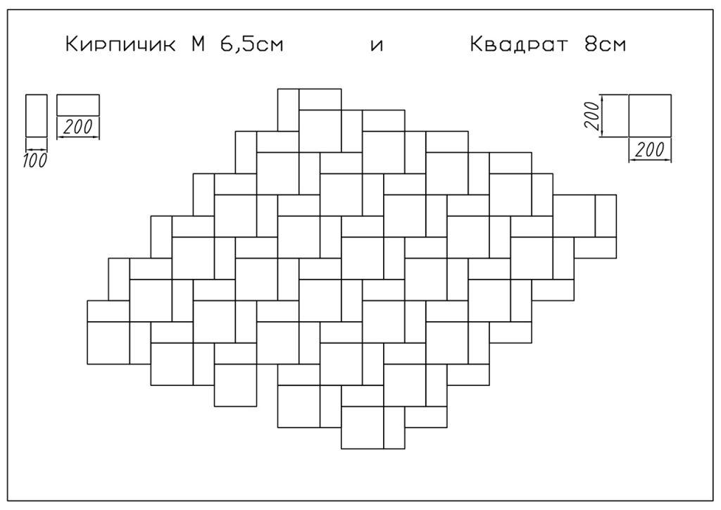 Тротуарная плитка кирпичик (100х200х60мм) и тротуарная плитка квадрат вариант укладки 1